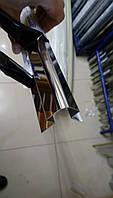 Кут для плитки зовнішній з нержавійки