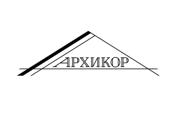 """ООО """"АРХИКОР"""" - производитель фасадного архитектурного декора"""