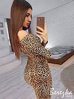 Леопардовое платье по фигуре с открытыми плечами
