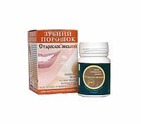 """Зубной аппликационный порошок «Старославянский"""", 25г"""
