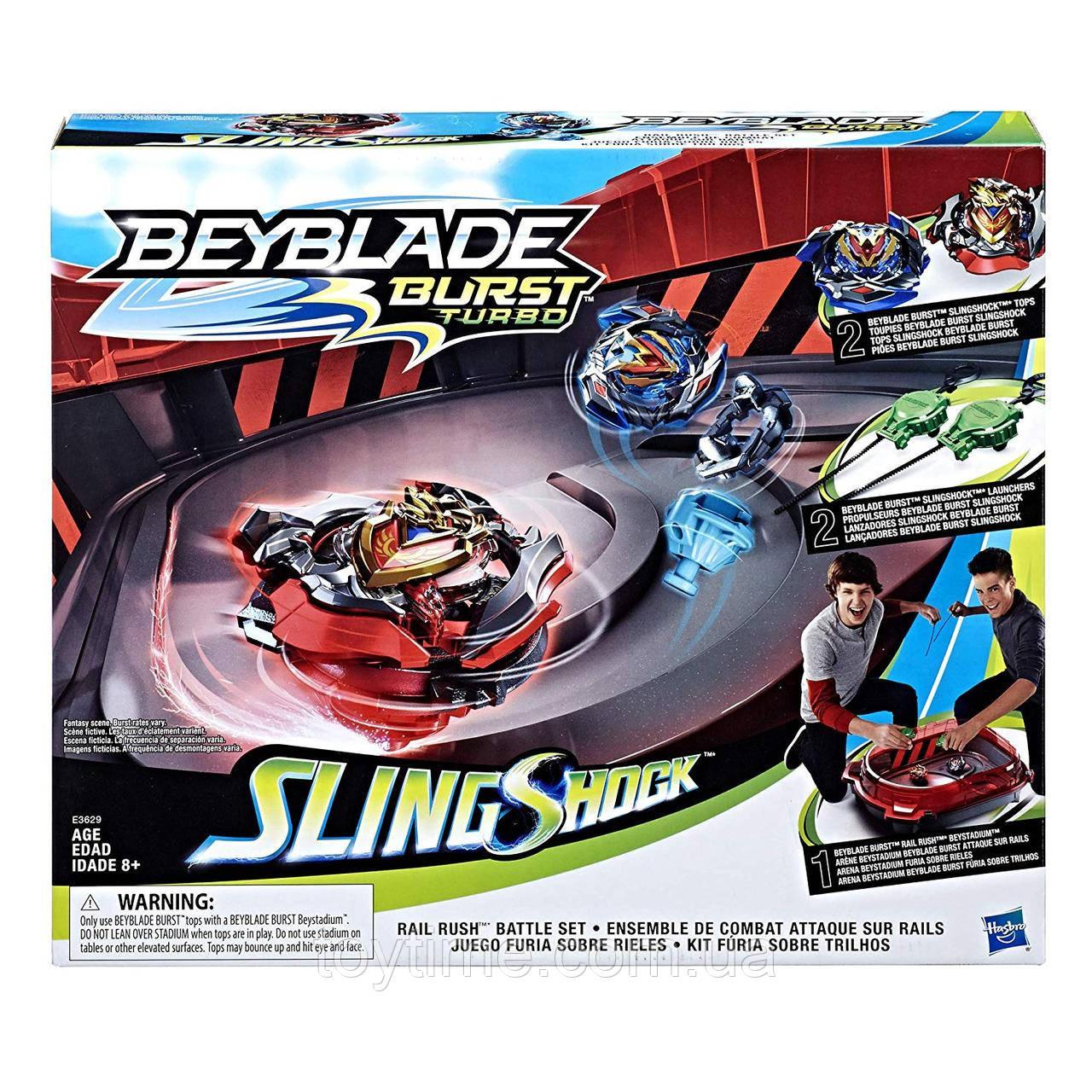 Набор волчков 4 серии с ареной BEYBLADE Burst Turbo Slingshock Rail Rush Battle Set