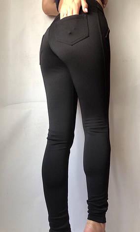Лосины женские  с замочками (батал)№43, фото 2
