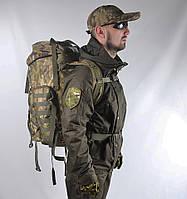 Туристический камуфляжный рюкзак на 75 л. мультикам Украинского производства