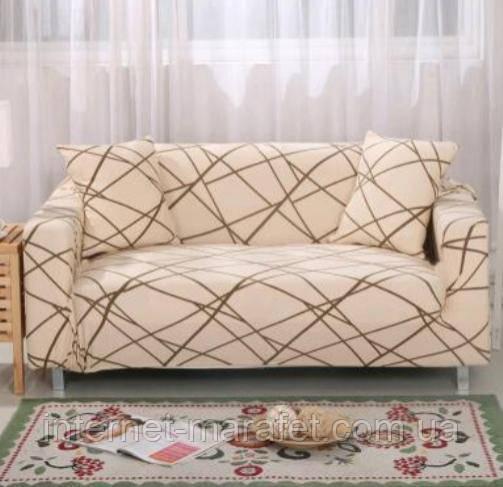 Защитное покрывало для дивана