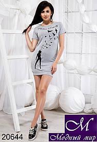Короткое летнее платье из вискозы (р. УН 42-46) арт. 20644