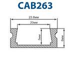 Накладної широкий профіль для світлодіодної стрічки 23,80 х 6,00 Feron CAB 263, фото 6
