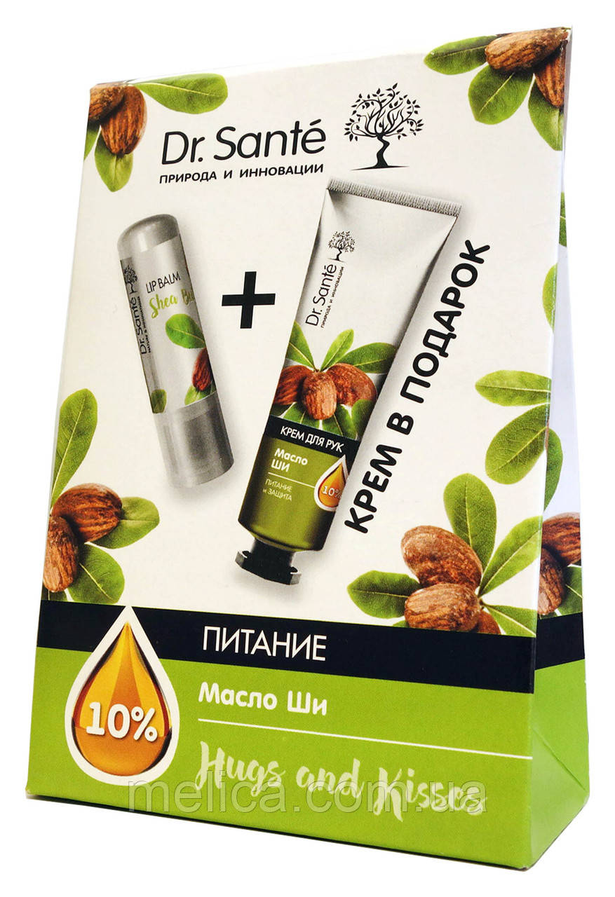 Косметический промо набор Dr.Sante Питание Масло Ши (бальзам для губ+крем для рук)