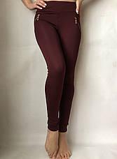 Бордовые лосины женские с замочками (норма) №43 Б, фото 2