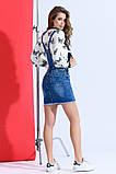 Стильная джинсовая юбка- комбинезон  42-50р., фото 2