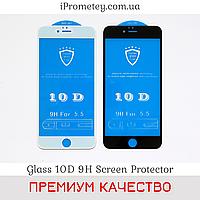 Захисне скло 10D Glass для iPhone 6s Plus / 6 Plus Оригінал 9H олеофобне покриття на Айфон