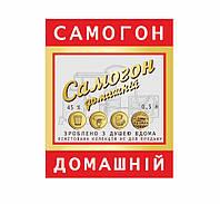 Изготовление сувенирных наклеек для алкоголя