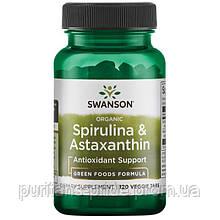 Спирулина & Астаксантин, Organic Spirulina & Astaxanthin, Swanson, 120 таблеток