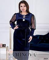 Интересное платье из благородного бархата с объемными рукавами-буфами с 50 по 56 размер, фото 1