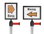 Аренда подставки для информационных материалов А4