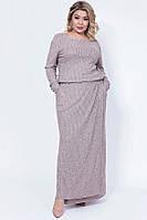Длинное вязаное платье с поясом 4337 (48–52р) в расцветках, фото 1