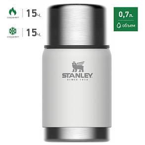 Термос пищевой STANLEY (Стенли) Adventure 0,7L 10-01571-022, фото 2