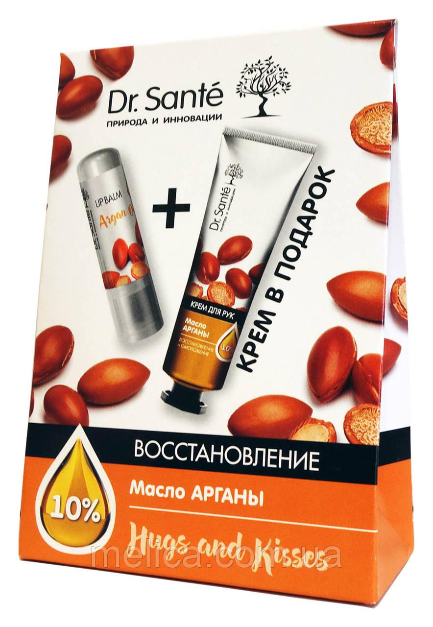 Косметический промо набор Dr.Sante Восстановление Масло Арганы (бальзам для губ+крем для рук)