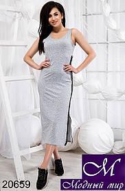 Летнее трикотажное платье ниже колена (р. 42, 44, 46) арт. 20659