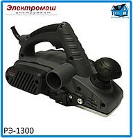Рубанок электрический Электромаш РЭ-1300