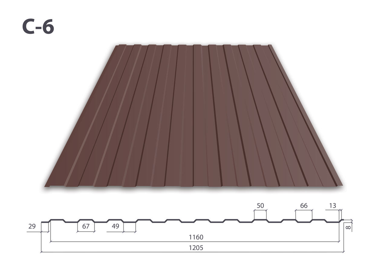 Профнастил С-6 полимер (0,4 мм)