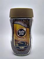 Розчинна кава Cafe D'or Gold 200гр