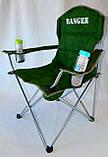 Кресло складное Ranger SL 630 (Арт. RA 2201), фото 2