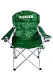 Кресло складное Ranger SL 630 (Арт. RA 2201), фото 4