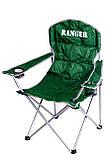 Кресло складное Ranger SL 630 (Арт. RA 2201), фото 3