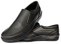 45р Мужские удобные туфли на резинку демисезонные (ПТ-01ч)