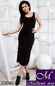 Трикотажное летнее платье ниже колена (р. 42, 44, 46) арт. 20660