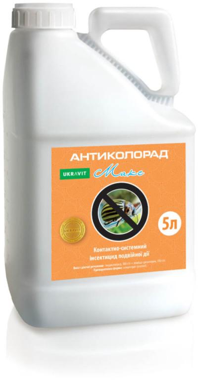 Инсектицид Антиколорад Макс, Укравит; Имидаклоприд 300 г/л + Лямбда-цигалотрин 100 г/л