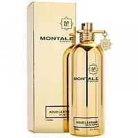 Парфюмированная вода Montale Aoud Leather для мужчин и женщин (оригинал) - edp 100 ml