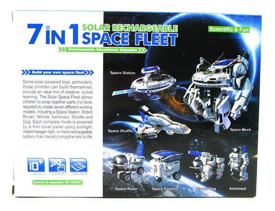 Детский Технический Конструктор Spase Fleet 7 в 1 на солнечной батарее (CuteSunlight 2117), фото 2