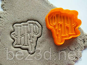 """3D формы-вырубки для пряников """"Логотип Гарри Поттер"""""""