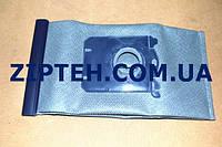 Мешок (пылесборник) для пылесоса Electrolux9001667600 (ET1,S-BAG)