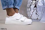 Белые женские кожаные кеды с бежевыми вставками, фото 7