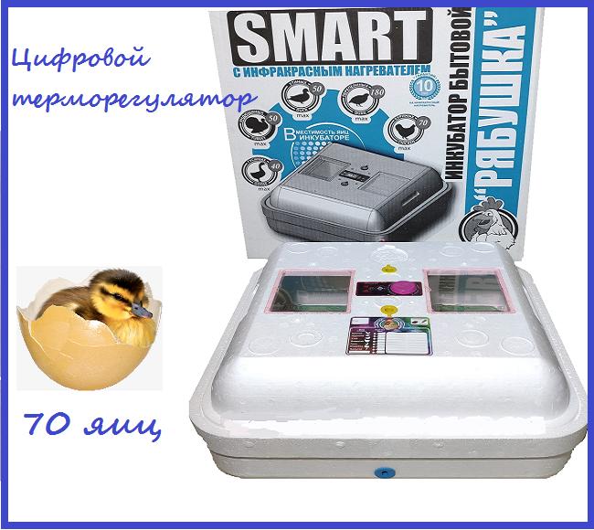 """Инкубатор""""Рябушка"""" 70 яиц (цифровой терморегулятор) механический переворот"""