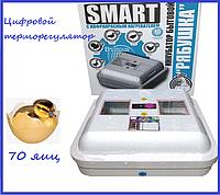 """Инкубатор""""Рябушка"""" 70 яиц (цифровой терморегулятор) механический переворот, фото 1"""