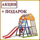 Акция! Деревянный Детский спортивный комплекс с горкой Спортбейби KindWood Color Plus 2 SportBaby, фото 2