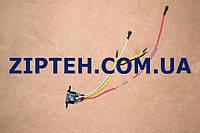 Розетка для мультиварки универсальная (с проводами и обжатым в провод термопредохранителем)