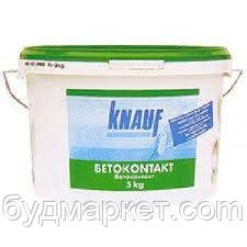 Грунтовка Бетоконтакт Knauf 20 кг