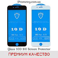 Защитное стекло 10D для iPhone 8 Plus / 7 Plus Оригинал Glass™ 9H олеофобное покрытие на Айфон