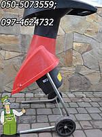 Веткоизмельчитель электрический садовый Atika Variolux - 2400 Вт, бу из Германии, фото 1