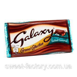 Шоколадка Galaxy Salted Caramel