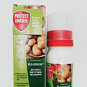 Инсектицид Байер Прованто Вернал (Калипсо)® - 100 мл, КС