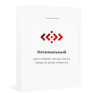 """Пакет на Prom.ua """"Оптимальный"""" (2000 товаров + 1500 грн. на рекламу ProSale)"""