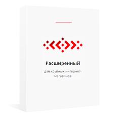 """Пакет на Prom.ua """"Prom 10000"""" (10000 товаров + 3000 грн. на рекламу ProSale)"""