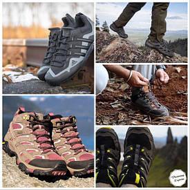 Взуття для туризму та активного відпочинку