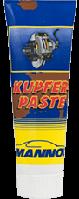 Медная паста Mannol Kupferpaste 50g