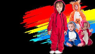 Одяг для сну і вдома дитяча